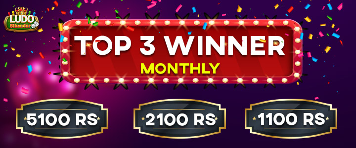 Play Real Cash Ludo Game And Earn Money - Ludo Sikandar