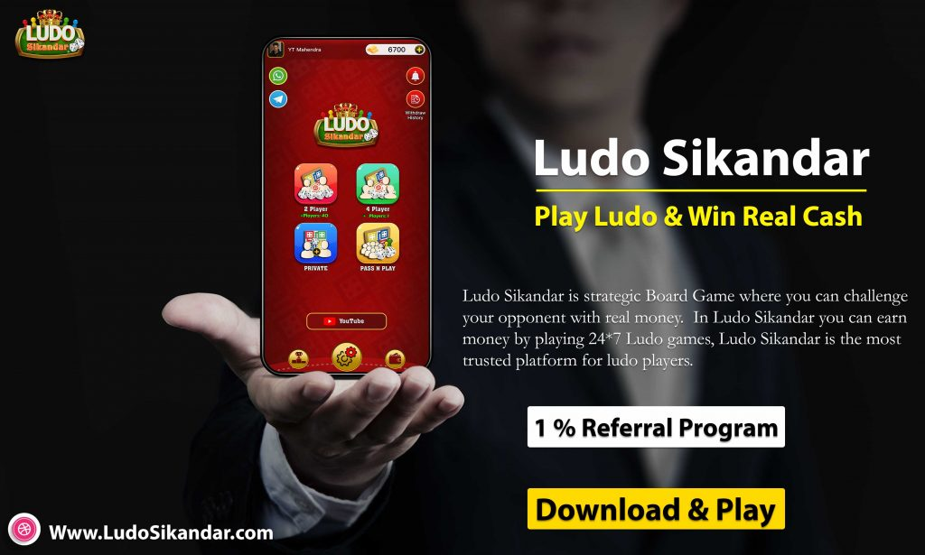 Refer your friends and earn Lifetime 1% Referral Income For Your Friends Every Game Play.